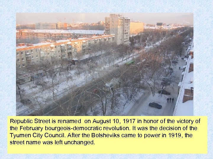 Republic Street is renamed on August 10, 1917 in honor of the victory of