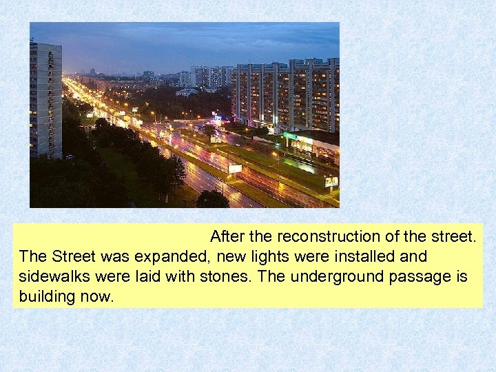 After the reconstruction of the street. The Street was expanded, new lights were installed