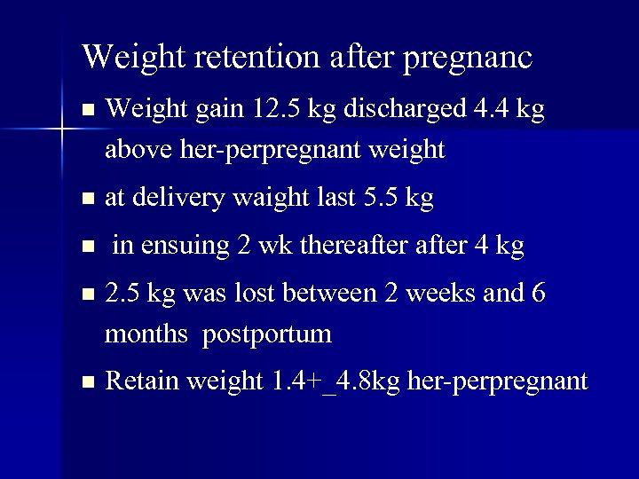 Weight retention after pregnanc n Weight gain 12. 5 kg discharged 4. 4 kg