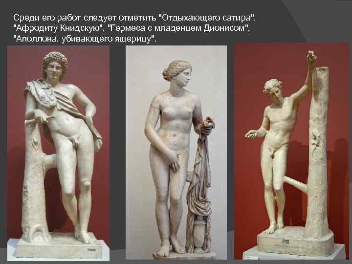 a comparison of the associations with apollo and dionysus Compare and contrast greek and roman religions edit classic editor history once, his real queen is hera zeus is the father of hermes, hephaestus, dionysus.