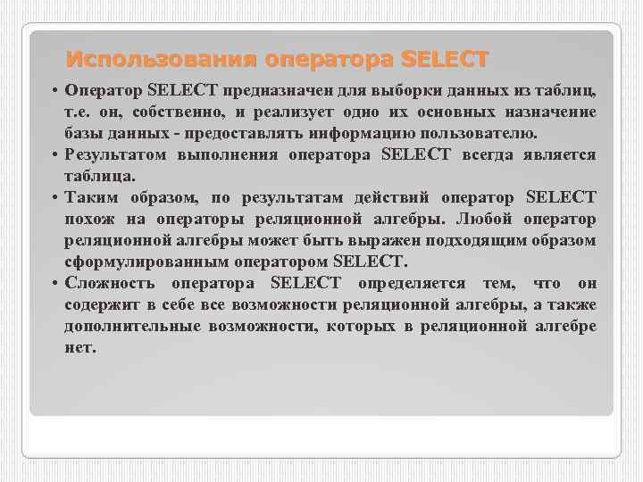 Оператор баз данных удаленная работа как попасть в систему русских freelancer rebirth