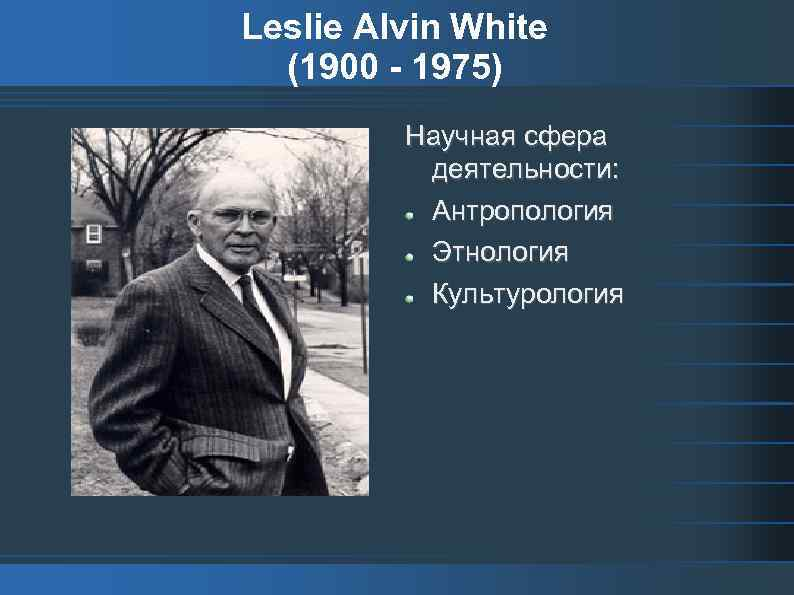 a biography of leslie alvin white Lesly sajak (née brown born february 18, 1965) is a photographer who has been married to pat sajak since new year's eve 1989 the two have a son (patrick, born september 22, 1990) and daughter (maggie, born january 5, 1995.