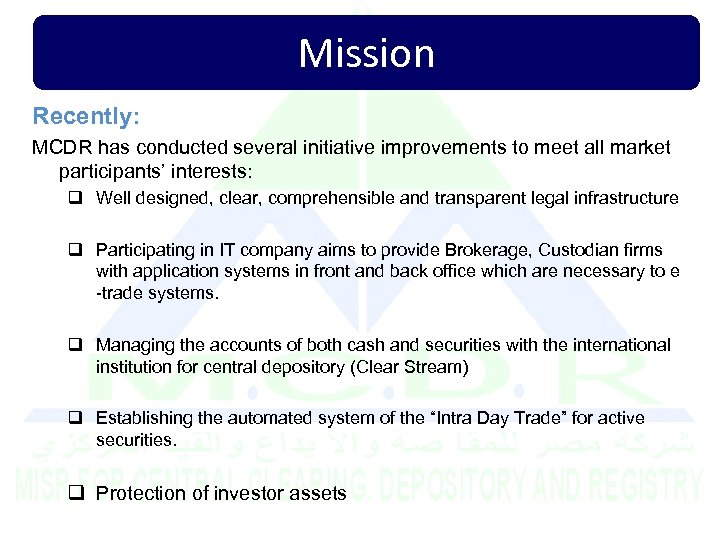 Mission Recently: MCDR has conducted several initiative improvements to meet all market participants' interests: