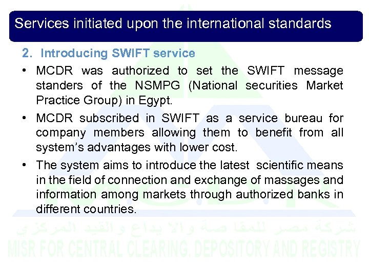 Services initiated upon the international standards 2. Introducing SWIFT service • MCDR was authorized