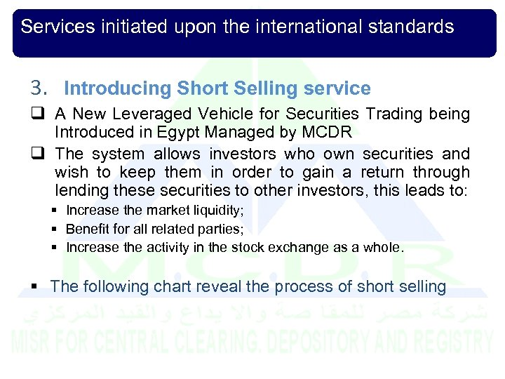 Services initiated upon the international standards 3. Introducing Short Selling service q A New
