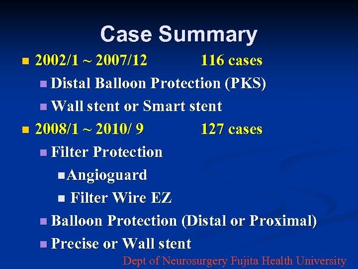 Case Summary 2002/1 ~ 2007/12 116 cases n Distal Balloon Protection (PKS) n Wall