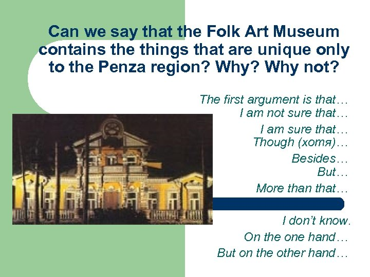 Can we say that the Folk Art Museum contains the things that are unique