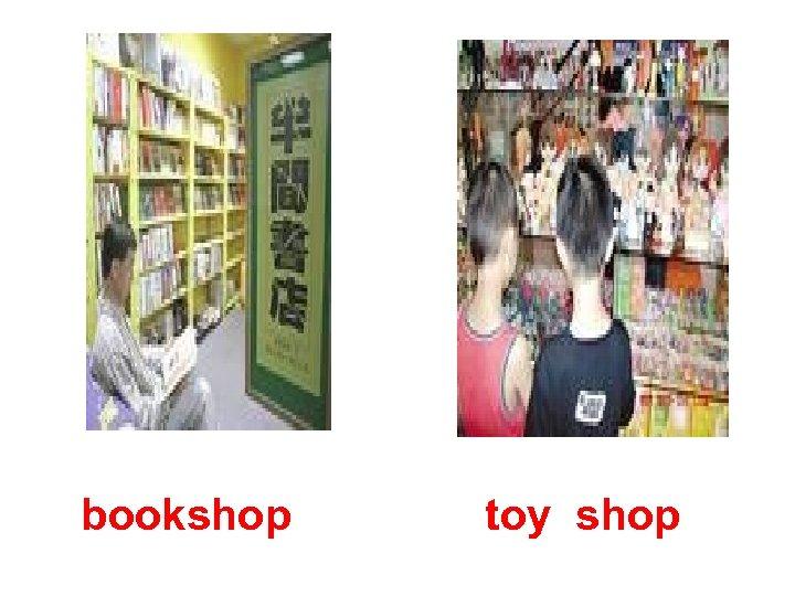bookshop toy shop