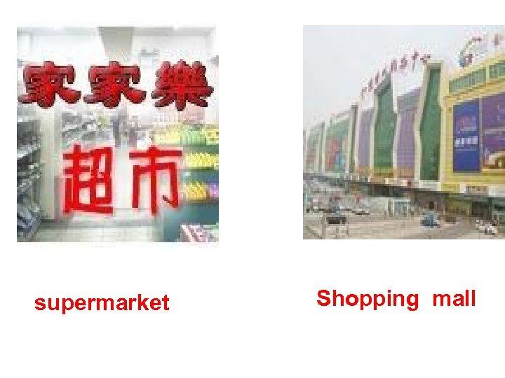 supermarket Shopping mall