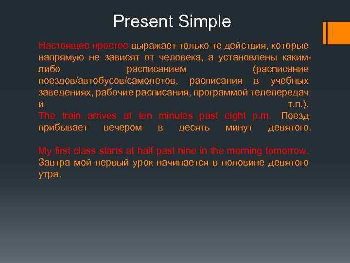 Будущее время в английском языке Английский язык онлайн