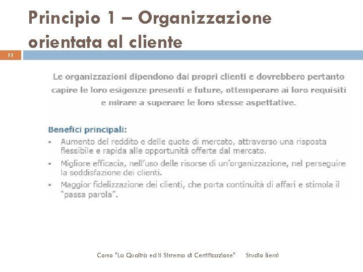 11 Principio 1 – Organizzazione orientata al cliente Corso