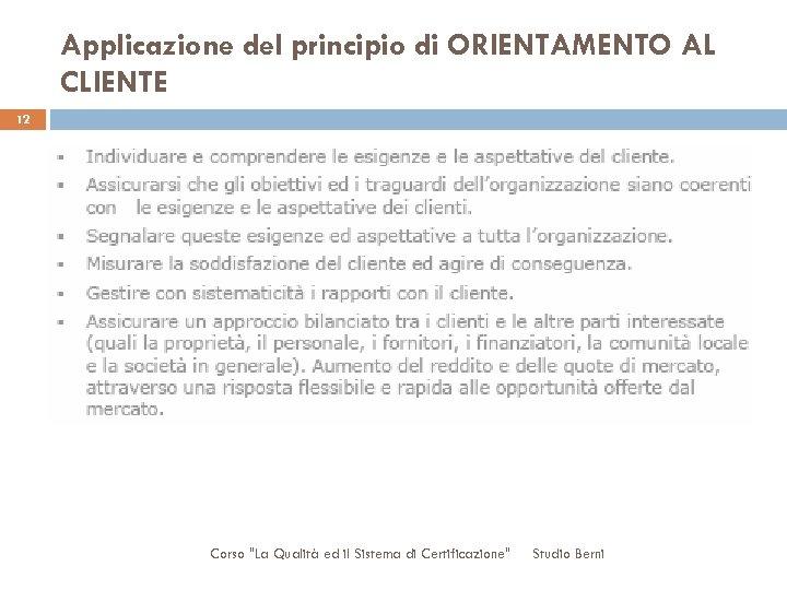 Applicazione del principio di ORIENTAMENTO AL CLIENTE 12 Corso