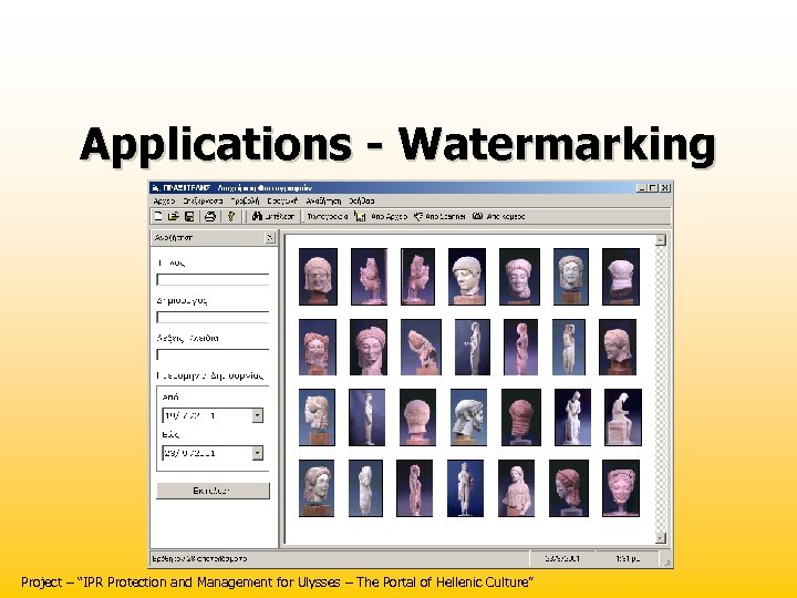 """Applications - Watermarking Project – """"IPR Protection and Management for Ulysses – The Portal"""