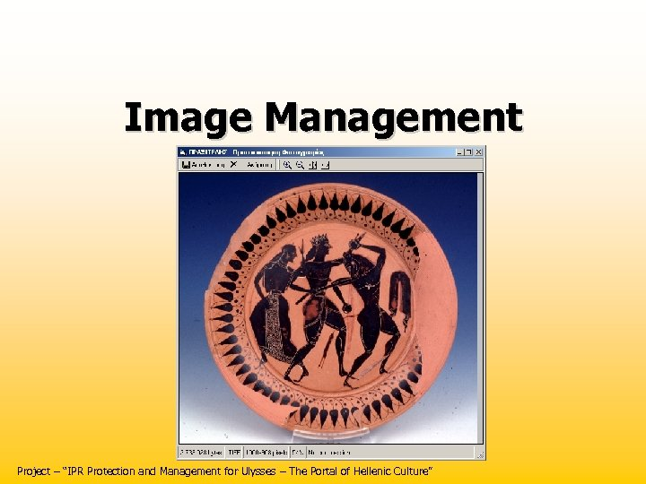 "Image Management Project – ""IPR Protection and Management for Ulysses – The Portal of"