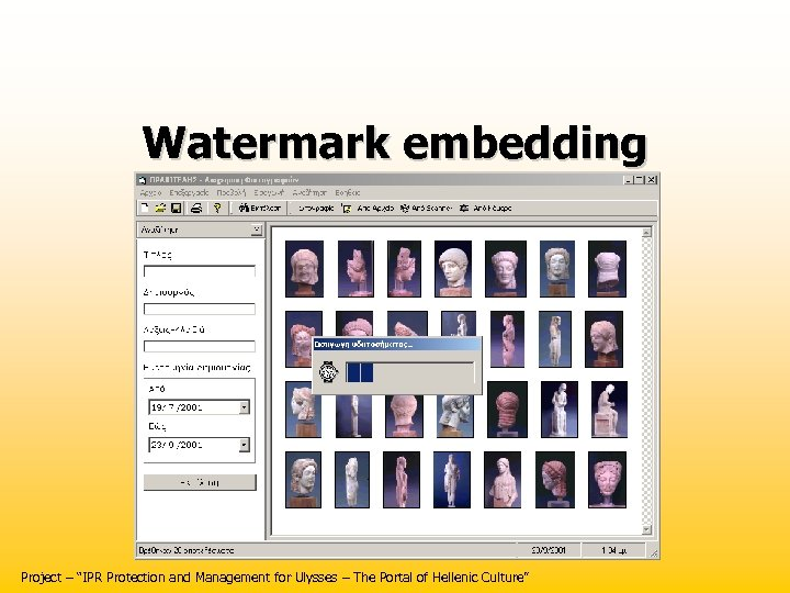 "Watermark embedding Project – ""IPR Protection and Management for Ulysses – The Portal of"