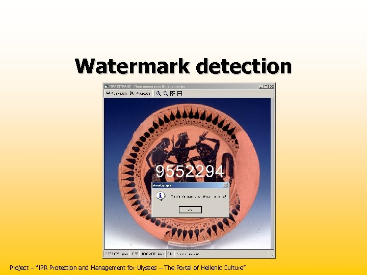 "Watermark detection Project – ""IPR Protection and Management for Ulysses – The Portal of"