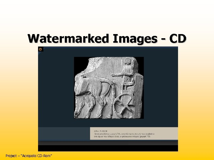 "Watermarked Images - CD Project – ""Acropolis CD-Rom"""