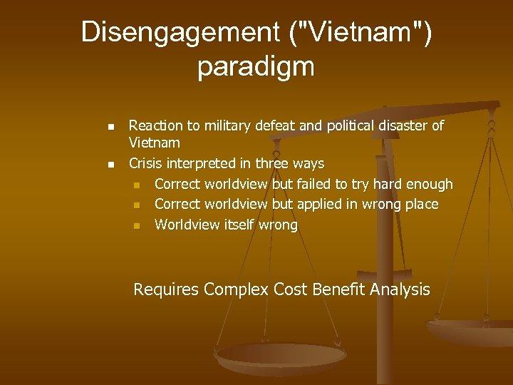 Disengagement (
