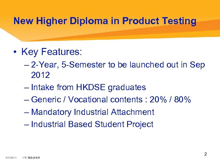 New Higher Diploma in Product Testing • Key Features: – 2 -Year, 5 -Semester