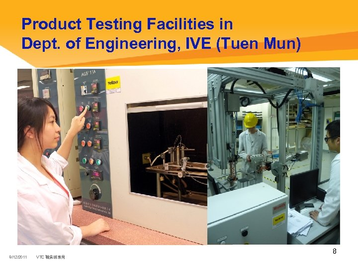 Product Testing Facilities in Dept. of Engineering, IVE (Tuen Mun) 8/12/2011 VTC 職業訓練局 8