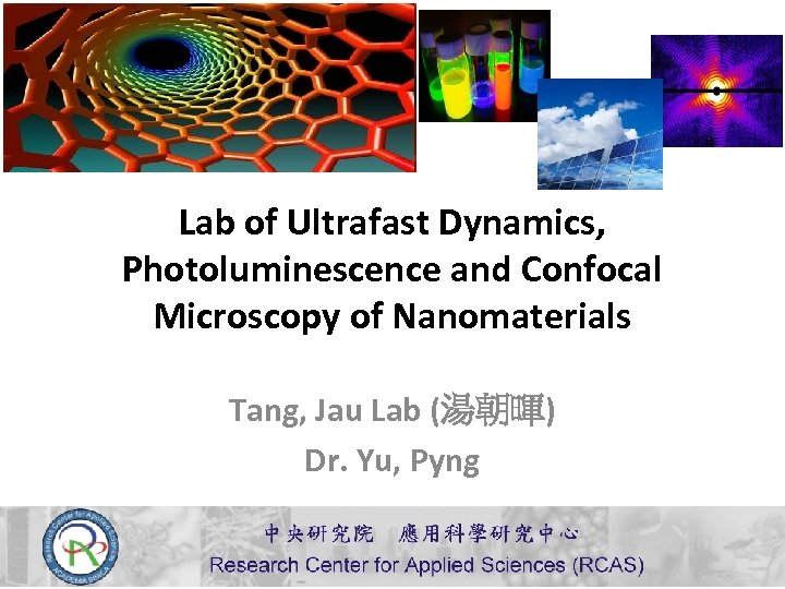 Lab of Ultrafast Dynamics, Photoluminescence and Confocal Microscopy of Nanomaterials Tang, Jau Lab (湯朝暉)
