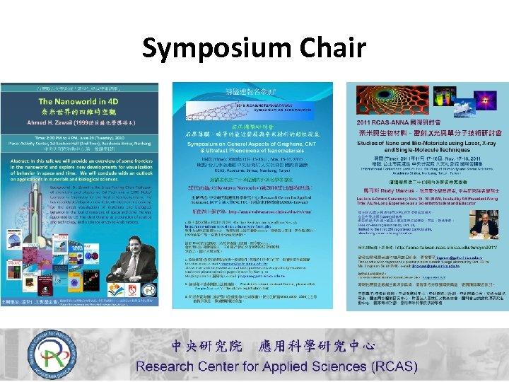 Symposium Chair
