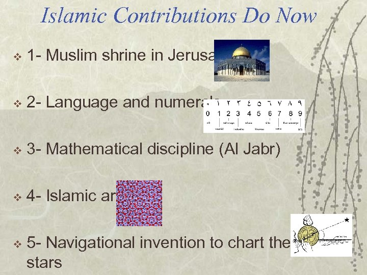 Islamic Contributions Do Now v 1 - Muslim shrine in Jerusalem v 2 -