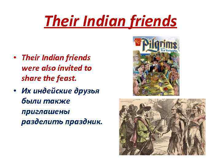 Their Indian friends • Their Indian friends were also invited to share the feast.