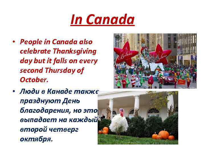 In Canada • People in Canada also celebrate Thanksgiving day but it falls on