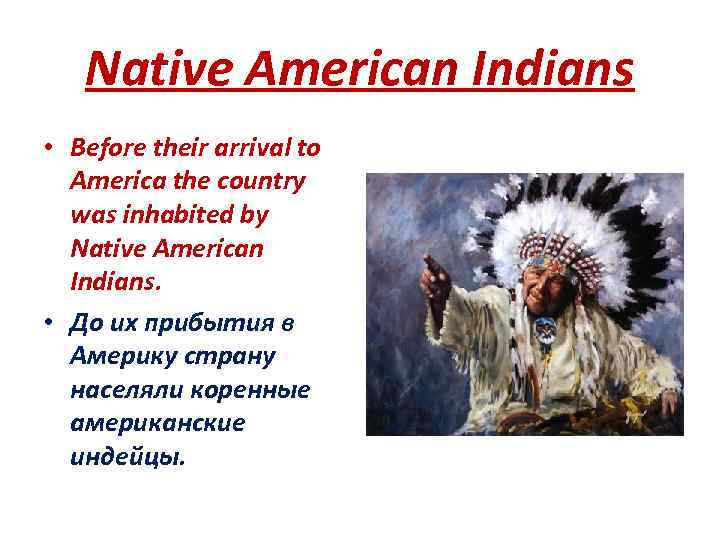 Native American Indians • Before their arrival to America the country was inhabited by