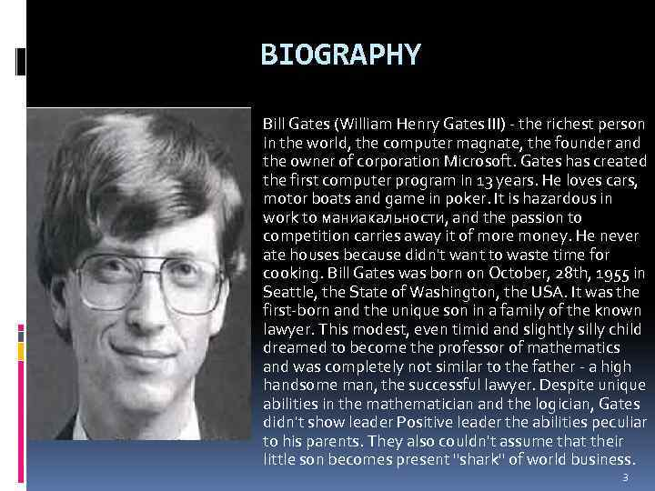 william henry gates biography