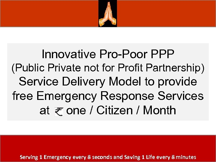 Innovative Pro-Poor PPP (Public Private not for Profit Partnership) Service Delivery Model to provide