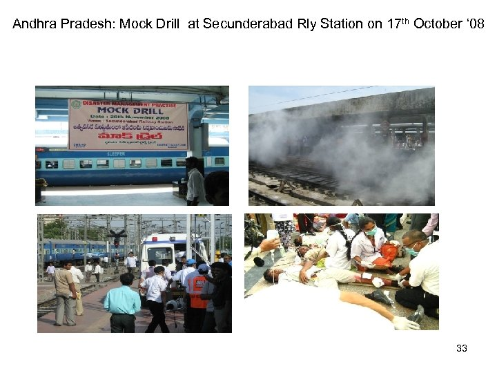Andhra Pradesh: Mock Drill at Secunderabad Rly Station on 17 th October ' 08