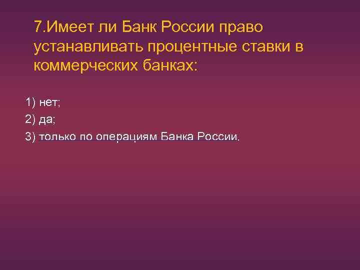 Комментарий к Статье 4.2 КоАП РФ