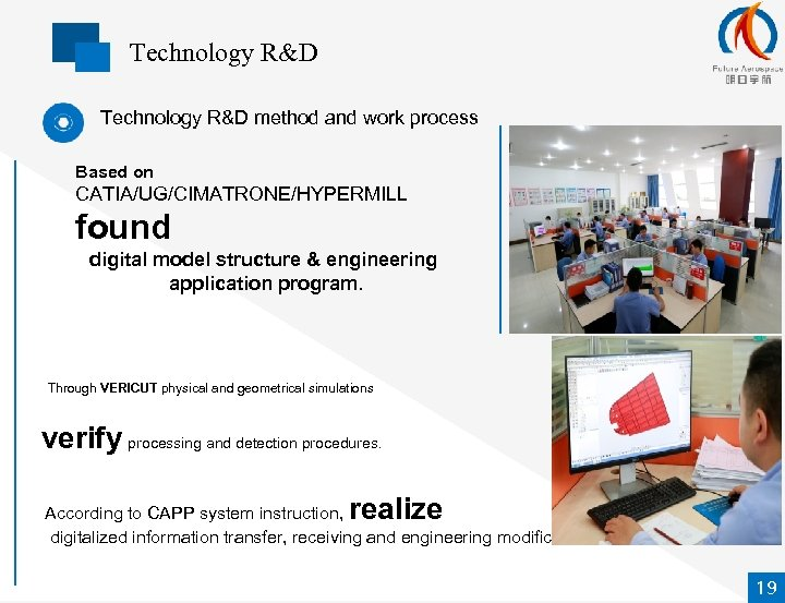 Technology R&D method and work process Based on CATIA/UG/CIMATRONE/HYPERMILL found digital model structure &