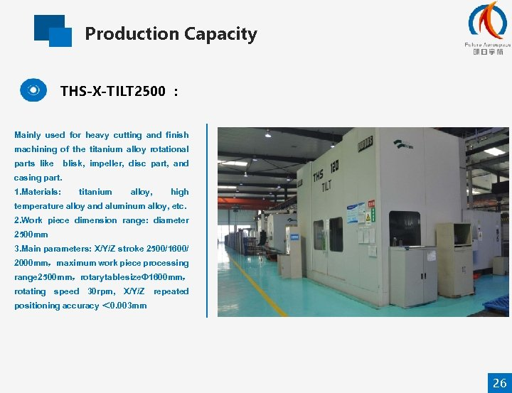 Production Capacity THS-X-TILT 2500 : Mainly used for heavy cutting and finish machining of
