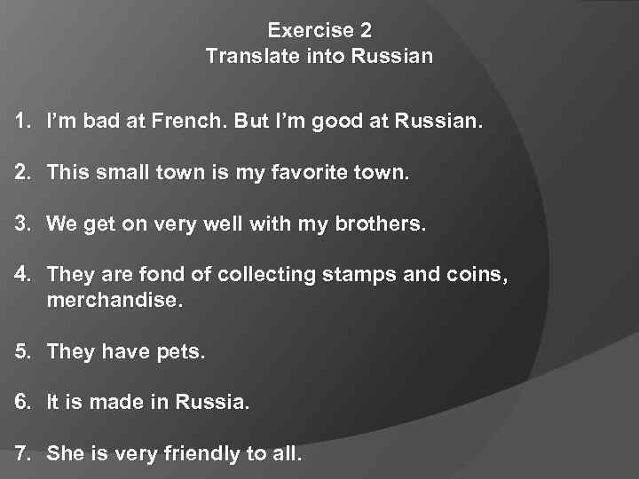 Exercise 2 Translate into Russian 1. I'm bad at French. But I'm good at