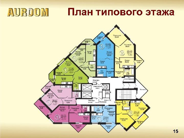 План типового этажа 15 15