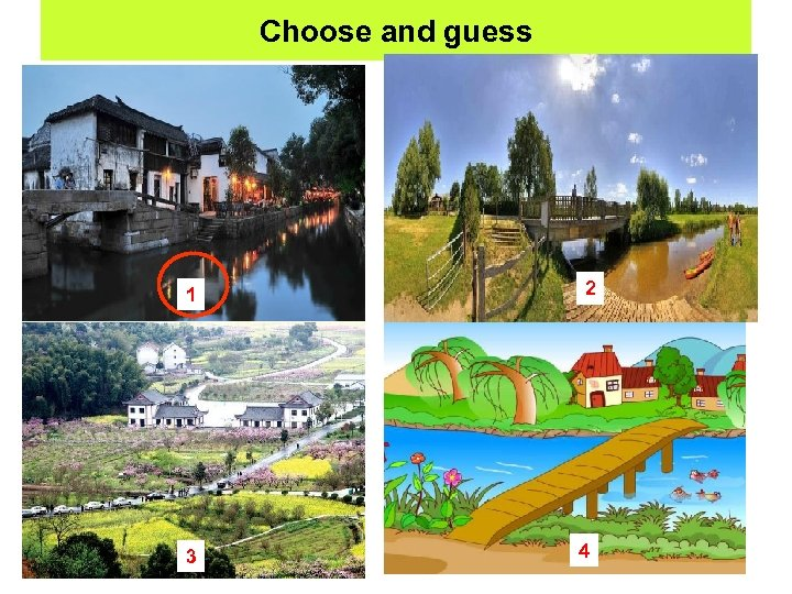 Choose and guess 1 3 2 4