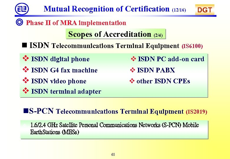 Mutual Recognition of Certification (12/16) DGT ◎ Phase II of MRA implementation Scopes of