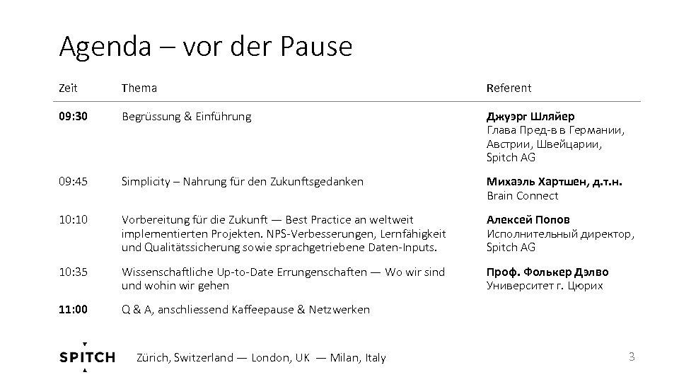 Agenda – vor der Pause Zeit Thema Referent 09: 30 Begrüssung & Einführung Джуэрг