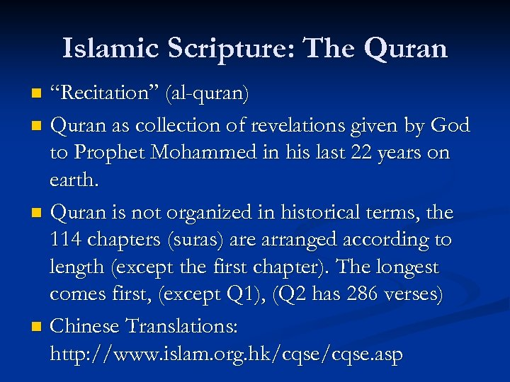 "Islamic Scripture: The Quran ""Recitation"" (al-quran) n Quran as collection of revelations given by"