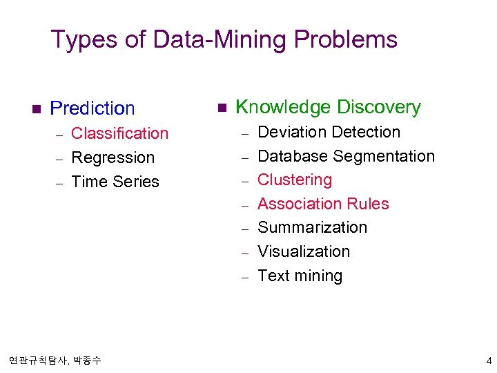 Types of Data-Mining Problems n Prediction – – – Classification Regression Time Series n