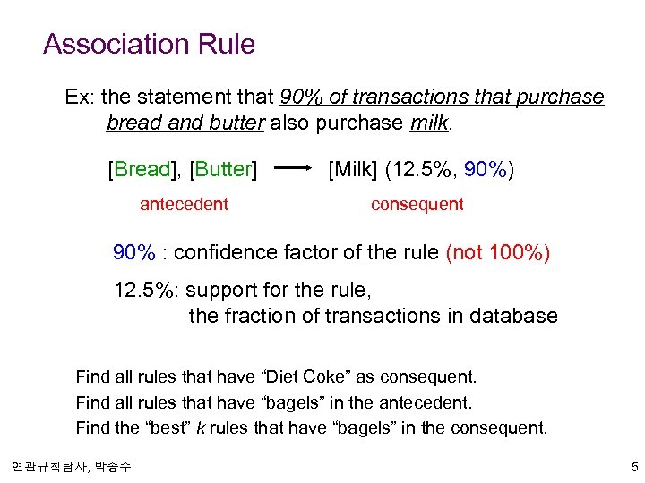 Association Rule Ex: the statement that 90% of transactions that purchase bread and butter