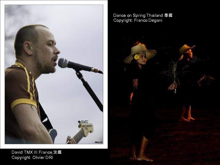 Dance on Spring Thailand 泰國 Copyright: Franco Degani David TMX III France, 法國 Copyright: