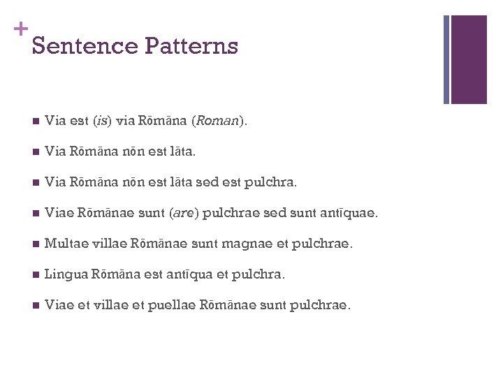 + Sentence Patterns n Via est (is) via Rōmāna (Roman). n Via Rōmāna nōn