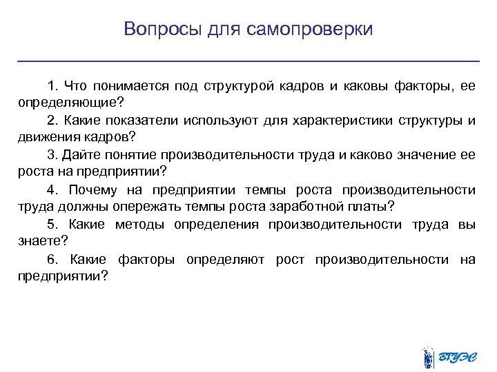 Заявление программа переселения соотечественников 2019 регионы вселения