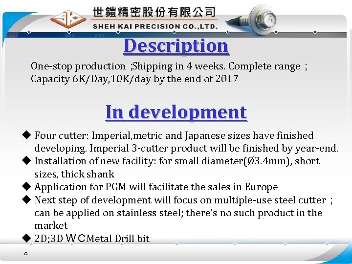 Description One-stop production; Shipping in 4 weeks. Complete range; Capacity 6 K/Day, 10 K/day