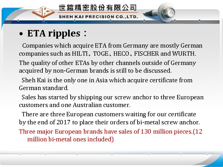 • ETA ripples: Companies which acquire ETA from Germany are mostly German companies
