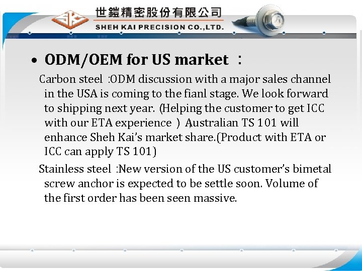 • ODM/OEM for US market : Carbon steel: ODM discussion with a major